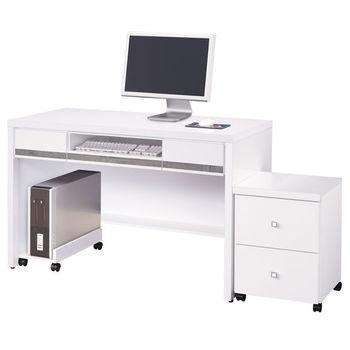 【時尚屋】[UZ5]詠佳多功能4尺電腦桌882-6