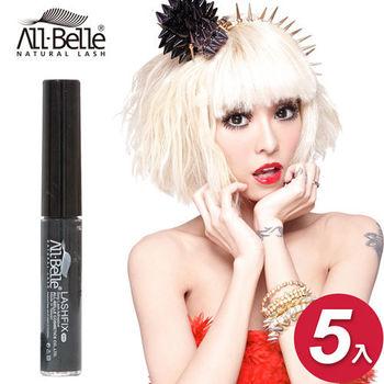 All-Belle愛比堤 假睫毛膠/假睫毛黏著劑4ml-黑膠5入