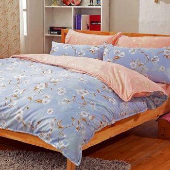 【法式寢飾花季】時尚典藏-加大精梳全棉舖棉兩用被床包組(藍色花海6*6.2尺)