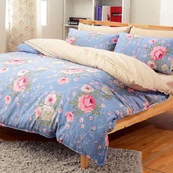 【法式寢飾花季】時尚典藏-加大精梳全棉舖棉兩用被床包組(寫意花園6*6.2尺)
