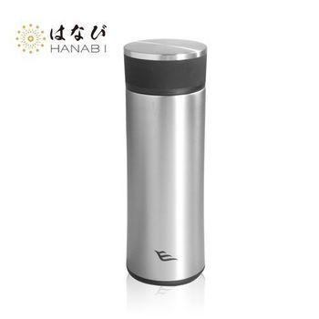 【HANABI早茶午咖啡】都會系列-咖啡/茶專用玻璃微保冰/保溫杯-280ml原
