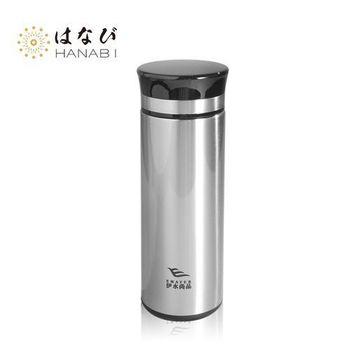 【HANABI早茶午咖啡】時尚系列-咖啡/茶專用玻璃微保冰/保溫杯-280ml灰