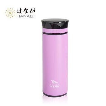 【HANABI早茶午咖啡】時尚系列-咖啡/茶專用玻璃微保冰/保溫杯-280ml紫