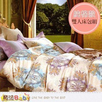 魔法Baby~純棉6x6.2尺雙人加大枕套床包組~w07005