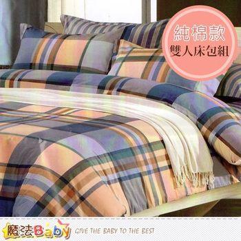 魔法Baby~純棉6x6.2尺雙人加大枕套床包組~w07003