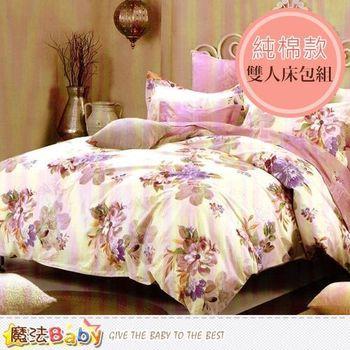魔法Baby~純棉6x6.2尺雙人加大枕套床包組~w07002
