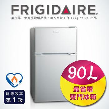 美國富及第Frigidaire 90L節能雙門冰箱 白色 FRT-0903M