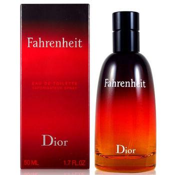 Dior 迪奧 華氏溫度男性淡香水50ml