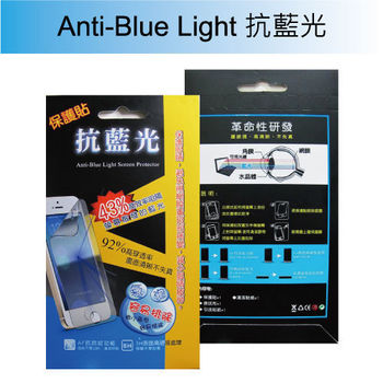 MIT 43%抗藍光保護貼 Samsung Tab Pro 專用保護貼膜 5H 抗刮傷 抗指紋 92%穿透率