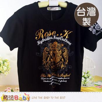 魔法Baby~台灣製大童短袖T恤~k40272
