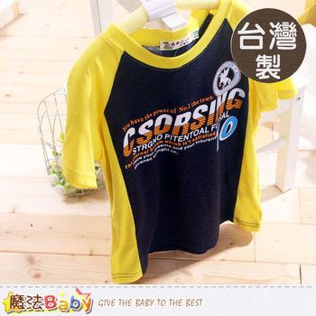 魔法Baby~台灣製大童短袖T恤~k40258