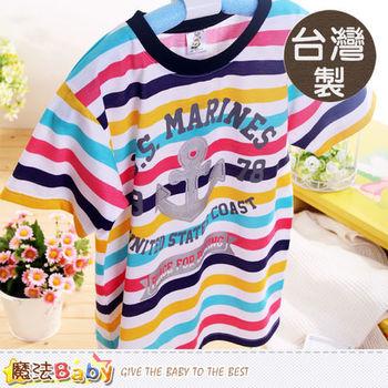 魔法Baby~台灣製大童短袖T恤~k40326