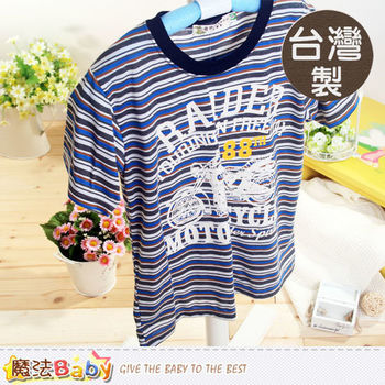 台灣製大童短袖T恤 魔法Baby~k40302