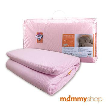 媽咪小站-嬰兒乳膠加厚美規床墊 (粉)