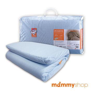 媽咪小站-嬰兒乳膠加厚美規床墊 (藍)