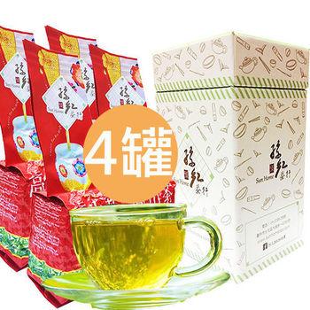 孫紅茶行 香醇四季春茶 4入150公克/罐