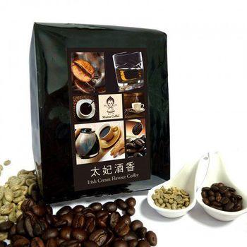 《Mumu Coffee》太妃酒香咖啡豆 (227g/半磅)