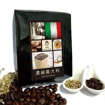 《Mumu Coffee》濃縮義大利咖啡豆(227g/半磅)*2包