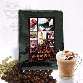 《Mumu Coffee》黑森林咖啡豆(227g/半磅)