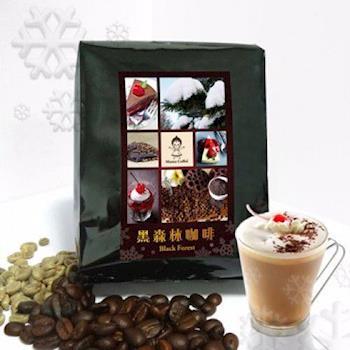 《Mumu Coffee》黑森林咖啡豆(227g/半磅)*2包