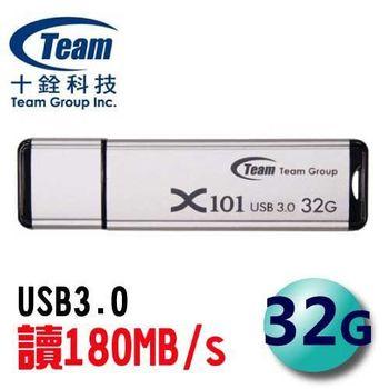 Team 十銓 32GB 180MB/s X101 USB3.0 隨身碟