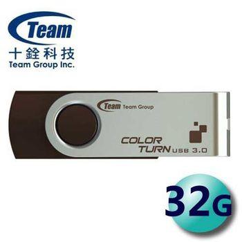 Team 十銓 32GB E902 USB3.0 隨身碟