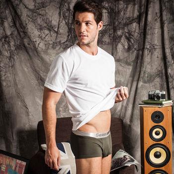 【Sexii Hippo】英格蘭綠性感中腰彈力貼身內褲(男8430平口褲)
