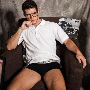 【Sexii Hippo】神祕黑性感中腰彈力貼身內褲(男8430平口褲)