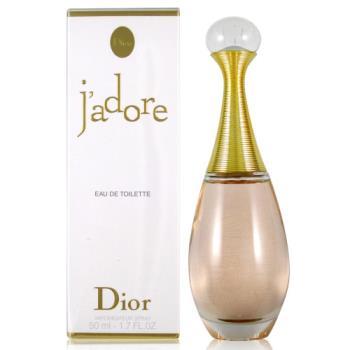 Dior 迪奧 真我宣言 女性淡香水 50ml