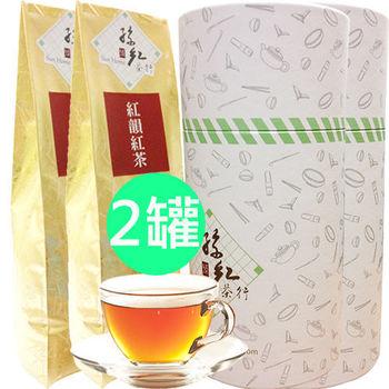孫紅茶行 日月潭紅韻紅茶 雙入50公克/罐
