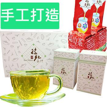 孫紅茶行 香醇四季春茶 禮盒