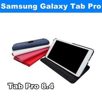 Samsung Galaxy Tab Pro 8.4吋 荔枝紋旋轉皮套 T320皮套 T325皮套