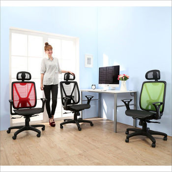 BuyJM 富比士全網護腰扶手辦公椅/電腦椅(3色)