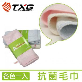 【TXG】抗菌長毛巾(混色3入)