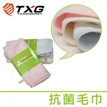 【TXG】抗菌長毛巾(三色任選)