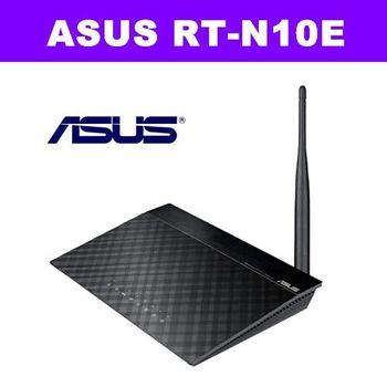 好禮送【ASUS】華碩 RT-N10E 無線路由器 高速無線傳輸 分享器