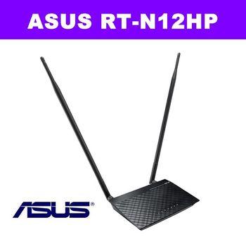 ASUS  華碩 RT-N12HP 300Mbos 高功率無線路由器