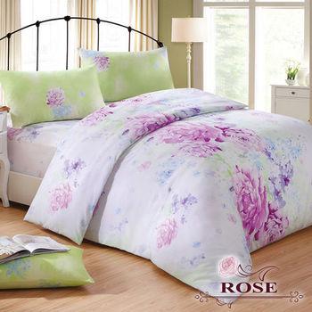 【ROSE】珍珠光優雅牡丹雙人床包枕套被套4件組