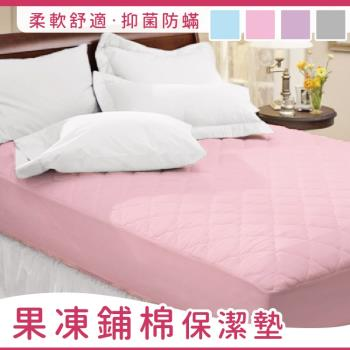 【BTS】可愛粉彩果凍5色保潔墊_雙人特大6x7_加高床包式