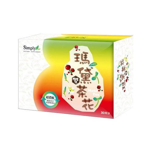 Simply 瑪黛雙茶花膠囊 (30顆/盒)