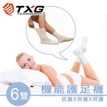 【TXG】機能護足襪6雙入(白/M-L)