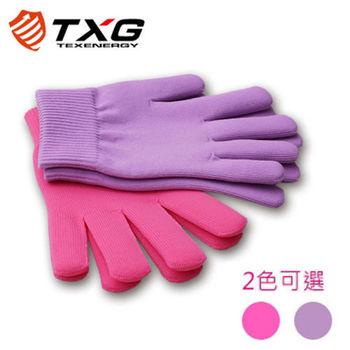 【TXG】Biogel修復皮膚手套(雙色任選)