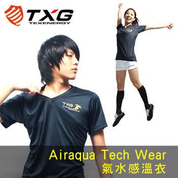 【TXG】科技氣水體感衣(黑/S-XL)