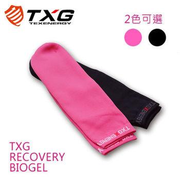 【TXG】Biogel修復皮膚全腿襪(雙色任選)