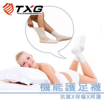 【TXG】機能護足襪(白/M-L)