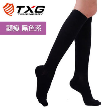 【TXG】女用舒柔減壓襪-基礎型(黑/S-XL)