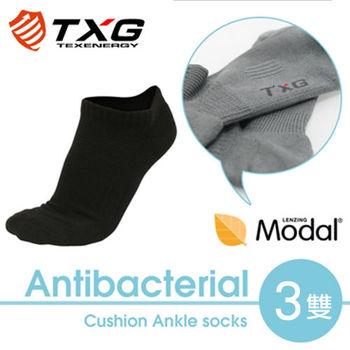 【TXG】長效性抗菌除臭氣墊踝襪(3雙入/23-27cm)