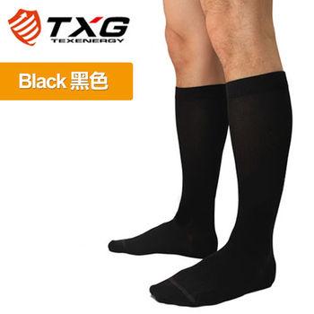 【TXG】經典機能減壓襪-基礎型(黑/XS-XL)