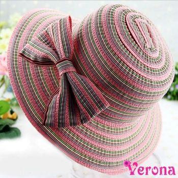 【Verona】日本雜誌款條紋拼色夾絲漁夫布帽遮陽帽