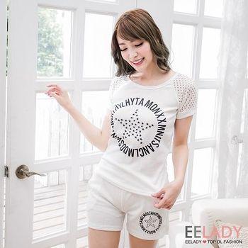 【EE-LADY】星星短網袖+口袋短褲套裝-白色